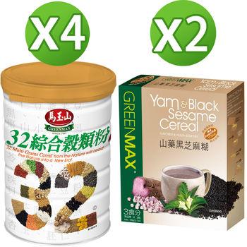 馬玉山 32綜合穀類粉-牛奶口味450g x4罐+山藥黑芝麻糊3包 x2盒