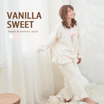 甜心嚴選 沁甜浪漫 蝴蝶結珊瑚絨兩件式睡衣組/加厚居家服(2色)