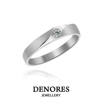 DENORES Sunshine 10分天然真鑽戒指(女)
