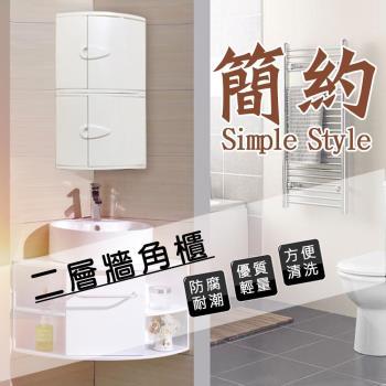 【金德恩】台灣製造 二層牆角雙門櫃 /角落櫃
