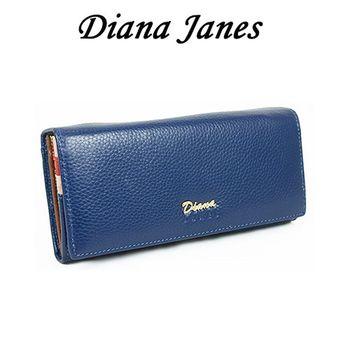 Diana Janes 柔彩牛皮長夾