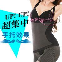 【JS嚴選】台灣製爆乳纖腰竹炭雙托美胸衣(二件托胸衣)