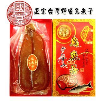 鹿港九龍齋 頂級正野生烏魚子禮盒(2兩/6片)3盒附提袋3