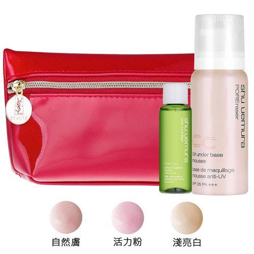 Shu uemura 植村秀 UV泡沫CC慕斯50g(任選一色)+植物精萃潔顏油(升級版)15ml+YSL紅色壓紋化妝包(聖誕節限定組)