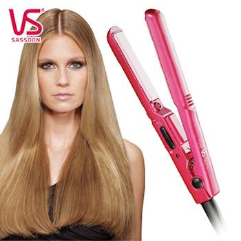 VS沙宣 迷你13毫米陶瓷直髮夾VSCS80PW(買就送)