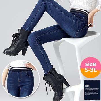 【SCL南加州丹寧時尚】B1630 鬆緊腰頭升級版高腰兩色修身牛仔彈力窄管褲