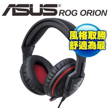 ASUS 華碩 ROG ORION 獵戶座電競耳機