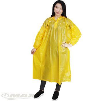 OMAX披風雨衣-黃色XL-1入+透明雨鞋套2雙(1包)