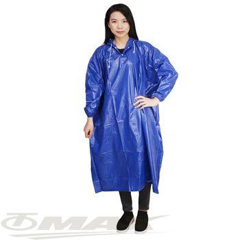 OMAX披風雨衣-藍色XL-1入+透明雨鞋套2雙(1包)