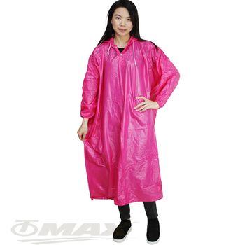 OMAX披風雨衣-粉紅2XL-1入+透明雨鞋套2雙(1包)