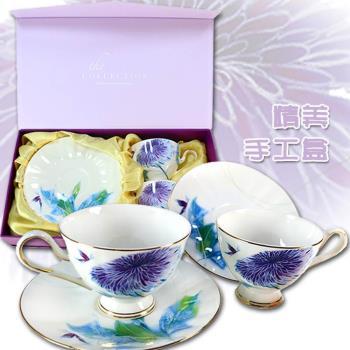 瑪里琳-天竺牡丹兩組2入骨瓷杯盤組-15409