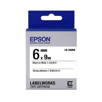 EPSON LK-2WBW 高黏性系列白底黑字標籤帶(寬度6mm)