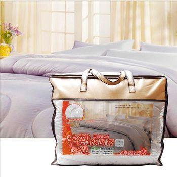 【三井武田】台灣製雙人蓄熱昇溫保暖被/發熱被/更保暖/續熱被 VM-5300(2.4kg)(2入)