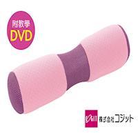 【COGIT】日本COGIT骨盤瑜珈美人棒(日本瑜珈大師嚴選)