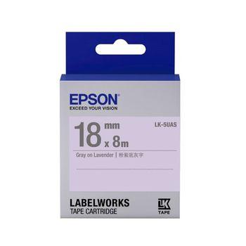 EPSON LK-5UAS 淡彩系列淡紫底灰字標籤帶(寬度18mm)