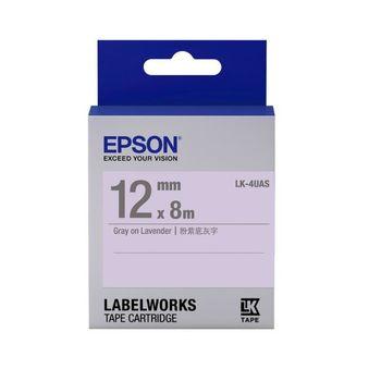 EPSON LK-4UAS 淡彩系列淡紫灰底灰字標籤帶(寬度12mm)