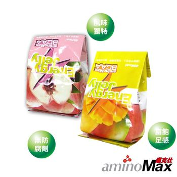 aminoMax 邁克仕 能量磚系列 ENERGE JELLY 能量晶凍(芒果)(水蜜桃)(各10顆)A100+A101
