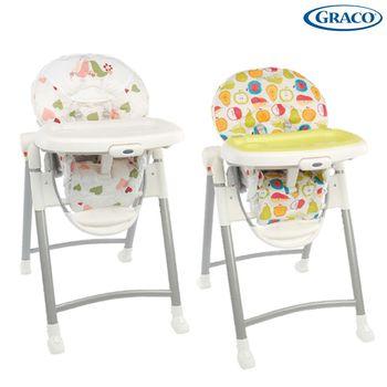 【Graco】可調式高低餐椅 Contempo -水果王國/甜蜜童話