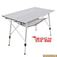 WASHAMl-日式戶外全鋁合金升降折疊桌XXL款(120x70)