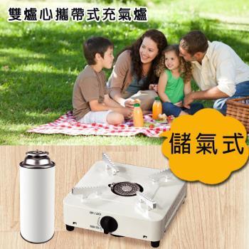 【金德恩】台灣製造 雙爐心充氣環保爐/ 休閒爐/ 儲氣爐 (卡式瓦斯罐用)