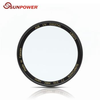 SUNPOWER TOP1 AIR Filters 77mm 超薄銅框 鈦元素 鏡片 濾鏡 保護鏡(77,湧蓮公司貨)