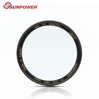 SUNPOWER AIR UV 52mm 超薄銅框 鈦元素 鏡片 濾鏡 保護鏡(52,湧蓮公司貨)