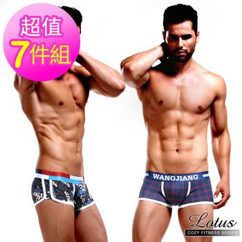 超值7件【LOTUS】低腰緊身凸囊袋純棉印花男四角褲組