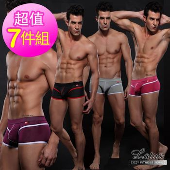 【LOTUS】時尚線條透氣網孔低腰男四角平口褲(超值七件組)MD303