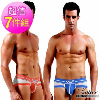 【LOTUS】低腰性感透氣男平口內褲(超值五件組)MD410