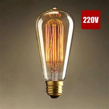 【光的魔法師 Magic Light】220V 愛迪生復古燈泡 40W ST64【兩入裝】