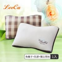 LooCa升級版-蠶絲乳膠負離子健康獨立筒枕(1入)-11月活動