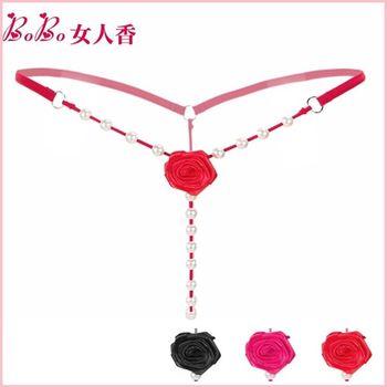 【BoBo女人香】激情薔薇珍珠按摩開檔內褲-性感情趣丁字褲-C2143-3