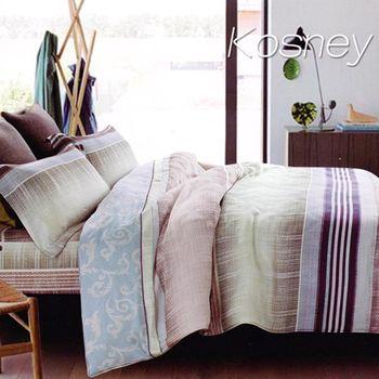 【KOSNEY】亞爾維斯 雙人100%天絲TENCE八件式兩用被床罩組