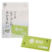 日本製Bio冷氣/空調防霉清淨貼(2盒)