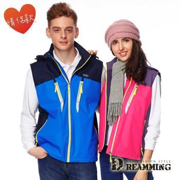 【Dreamming】男女款複合保暖搖粒刷毛連帽背心外套(寶藍/桃紅)