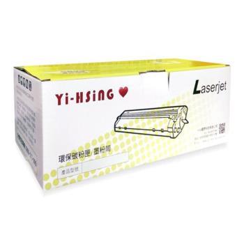 HP 環保碳粉匣 CB542A黃 適用HP CLJ CP1215/1518(1,400張) 雷射印表機