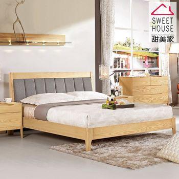 【甜美家】栓木色自然風雙人加大6尺床架 (免運費)