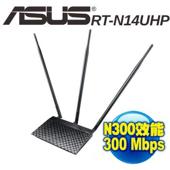 ASUS RT-N14UHP 無線路由器 分享器