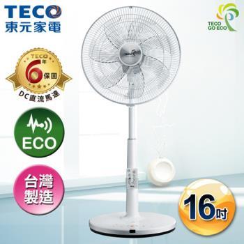 TECO東元風扇 iFans16吋DC微電腦ECO智慧溫控立扇電扇XA1683BRD