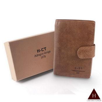 H-CT 雅致褐零錢設計真皮中夾(禮盒組)