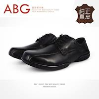 【ABG】MIT.純正真皮.簡約休閒皮鞋 (F259-1600D)