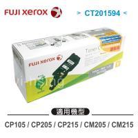 《印象深刻3C》Fuji Xerox CT201594 黃色原廠碳粉匣