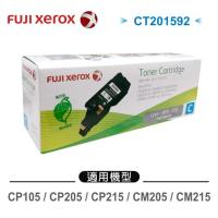 《印象深刻3C》Fuji Xerox CT201592 藍色原廠碳粉匣