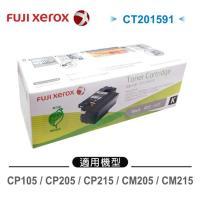 《印象深刻3C》Fuji Xerox CT201591 黑色原廠碳粉匣