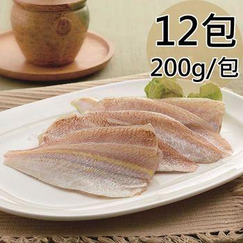 【天和鮮物】嚴選無刺金線魚片12包〈200g/包〉