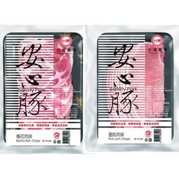 台糖安心豚 梅花肉排3盒+里肌肉排3盒(300g/盒)