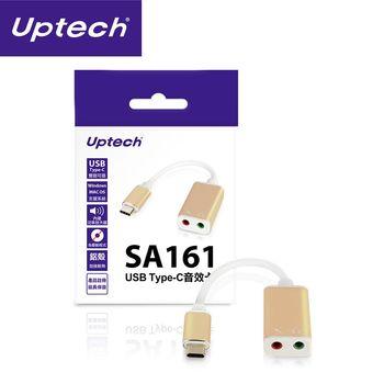Uptech 登昌恆 SA161 USB Type-C音效卡