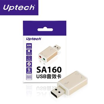 Uptech 登昌恆 SA160 USB音效卡