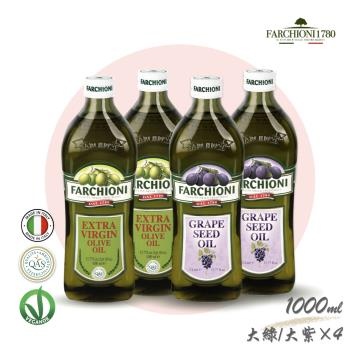 義大利【法奇歐尼】經典冷壓初榨橄欖油+莊園葡萄籽油1000ml*各2入