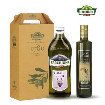 法奇歐尼禮盒 義大利莊園冷壓初榨橄欖油500ml+莊園葡萄籽油1000ml